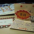 2011-07-10 [台南] 聚餐for瞎樺