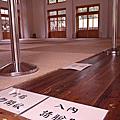 2011-08-13 [台中] LAG好久之旅(富林園洋果子、心之芳庭、台中市刑務所演武場)