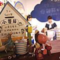 [高雄] 我愛small萱 地中海式餐廳.楠梓店