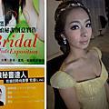 2010年雜誌拍攝採訪~(凱渥名模妝髮記錄)