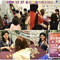 20090214@新光三越天母店