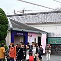 201603九州D3