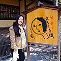 2014.04~09大阪京都:清水寺