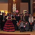 志壕結婚日2008-12-30