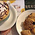 捷運中山站。波希米亞人咖啡館