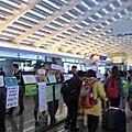 2015年3月日本東北遊