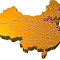 易特商務網產品已取得中國合法官方衛生證書批文得以公開上架銷售