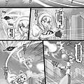 東方英雄譚3
