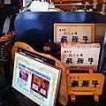 2015.05 高山飛驒牛專賣~丸明