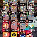 熊爸App安裝