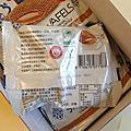 Costco_STROOPWAFELS荷蘭焦糖煎餅