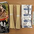Costco_九州拉麵組合禮盒