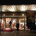 自遊_京都大學Camphora食堂