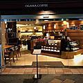 自遊_京都小川咖啡