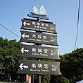 20110918彰化鹿港