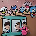 20120221~20120223台北花季之旅