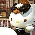 20141114百變Hello Kitty 40週年特展在駁二