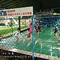 露營趣NO:16六龜緣起休閒農場(20170527~0528)