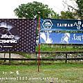 露營趣NO:21苗栗老官道x南雪沖繩音樂祭團露(20171118~1119)