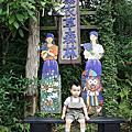 20110515台中薰衣草森林