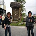 花蓮  七星潭 & 立川漁場