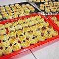 「訂購」中式糕餅