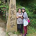員工旅遊 桃源仙谷