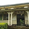 西部海線鐵路颱風天一日遊