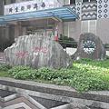 台鐵北迴線一日遊