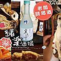 201605食記