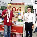 08.10.04-05 愛+玩市集