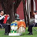 【動態資訊】09.04.14 民視「坐南向北」節目台南市長許添財先生專訪