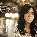 【拜金女王】EP-19