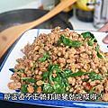 【小小鄔】美食分享記