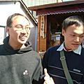 2009.1.3苗栗南庄一日遊