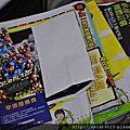 2011台北動漫展。