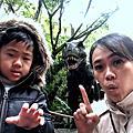 沖繩恐龍公園