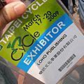 2009年自行車車展