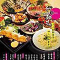 2011鍋物。新發售。