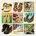 20130603韓國空運鞋款