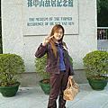 廣州之旅05'1125