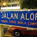 2011.06 馬來西亞吉隆坡