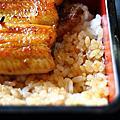 淺草 前川 鰻魚飯