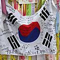 2011.04 韓國首爾