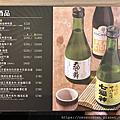 老井極上燒肉(菜單MENU)_2019/12/11