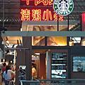 素食餐 (長榮& 機場& 貴賓室)