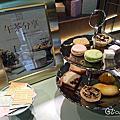 OohLaLove法式喜餅下午茶體驗
