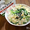 KGCHECK 野菜淨化餐~補充膳食纖維