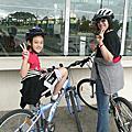 秋賞美食 楓林單車漫遊澳洲 OZ BIKE TRIP