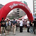 【2009】Taipei Walker 第七屆跳蚤市場節